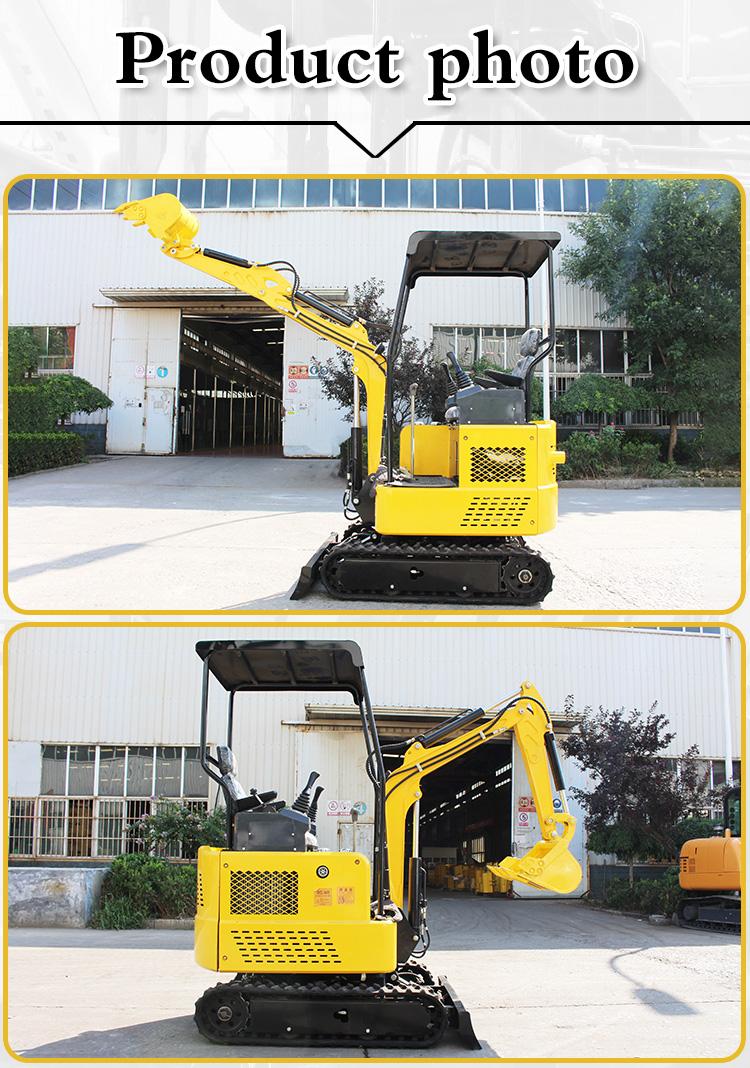 Small Excavator – R325S-Rippa China